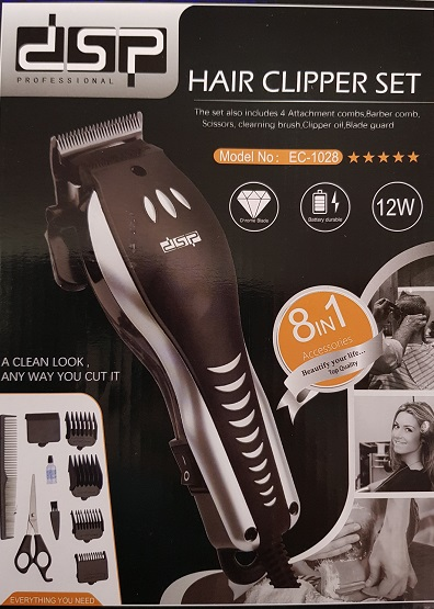 DSP PROFESSIONAL HAIR CLIPPER SET