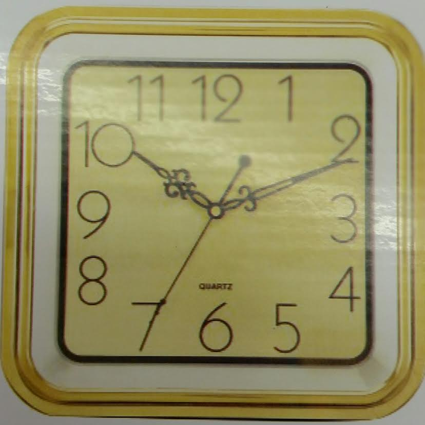 Amplus Wall Clock with Gold/Silver Frame (1)