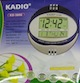 Kadio Jambo Liquid Crystal Display Multi Function Digital Clock