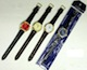 Assorted Dial Gents Leather Strap Watch (1)